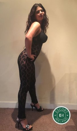 Meet the beautiful Dyana in Dublin 2  with just one phone call