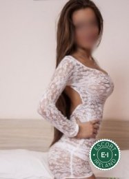 Meet the beautiful Lucy Lee in Derry City  with just one phone call