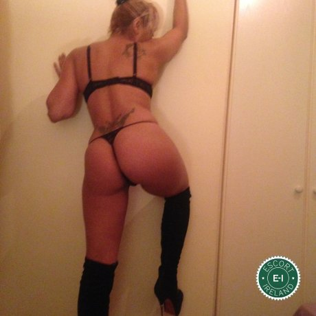 Escort Ruby is a sexy Brazilian escort in Dublin 8, Dublin