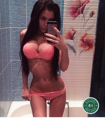Meet the beautiful Sarah in   with just one phone call