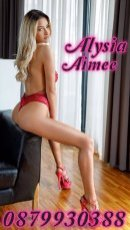 Meet the beautiful Alysia Aimee in Grand Canal Dock  with just one phone call