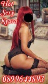 Kyara - escort in Dublin City Centre North